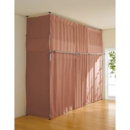 突っ張りハンガー用サイドカーテン ハイタイプ用・幅80cm ※写真はサイドカーテン(イ)ライトブラウン取り付け例。 お届けはサイドカーテンのみです。