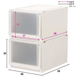 フィッツユニット(Fits unit)収納ケース2個組 【奥行55cmタイプ】幅40・高さ30cm