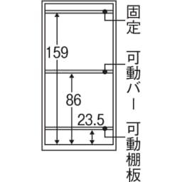 壁面間仕切りワードローブ ハンガーラック2段・幅60cm 内部の構造図(単位:cm)