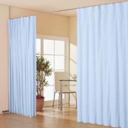 突っ張り&伸縮式目隠しカーテン リングタイプ コーディネート例(ウ)ブルー
