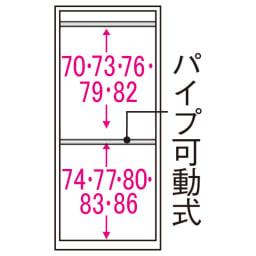 【日本製】シンプルスタイルワードローブ 幅39cm(右開き)奥行56cmタイプ 内部の構造図 (単位:cm)