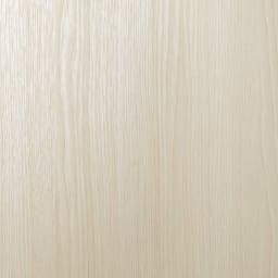 システム壁面ワードローブ ハンガー&引き出し・幅80cm (ア)ホワイト(木目調)