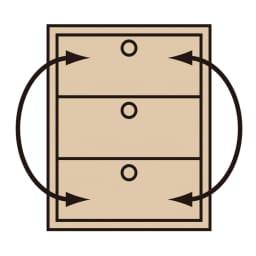 【薄型で省スペース!】梁避け対応システムユニット 奥行44cmタイプ 棚収納&引き出し 他の引き出しと入れ替え可能で、衣替えなどに便利。全段ストッパー付きスライドレールで開閉ラクラク。