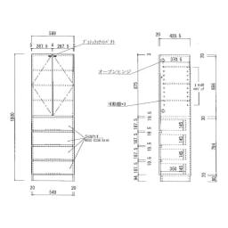 【薄型で省スペース!】梁避け対応システムユニット 奥行44cmタイプ 棚収納&引き出し 【サイズ詳細図】