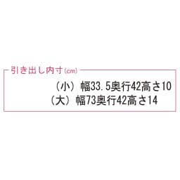 【日本製】奥行50cm隠しキャスター付きクローゼットチェスト 幅80cm・4段 引き出し内寸※奥行は43.5が正しいサイズになります