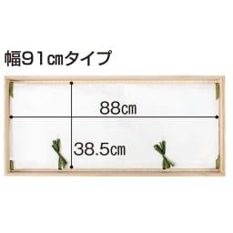【ローチェスト】総桐衣装ケース 幅91cmタイプ 2段(浅1深1) 幅91cmタイプは87cmまでのたとう紙を収納可能