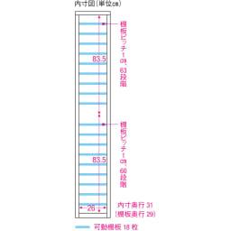 前面ミラー&板戸シューズボックス 段違いハイタイプ・幅30.5 高さ180cm 商品には転倒防止金具(L字型金具)付き。