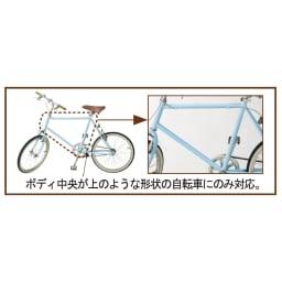 室内で使える ディスプレイサイクルスタンド 2台掛け ボディ中央が上のような形状の自転車に対応。