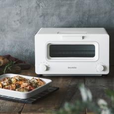 【送料無料/特典付き】BALMUDA The Toaster バルミューダ ザ トースター  WEB限定 先着150名様 レビューを書いて特典付き