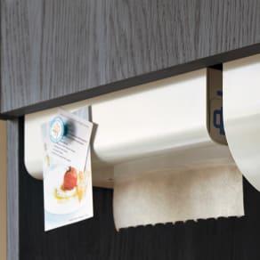 UCHIFIT ウチフィット 吊戸棚下のキッチンペーパーホルダー ボックスタイプ用 写真