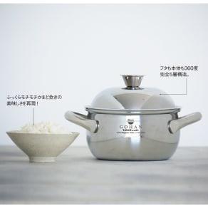 vitacraft/ビタクラフト 全面5層のご飯鍋  写真