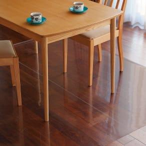 アキレス透明ダイニングテーブル下マット Neo 180×200cm(連結仕様) 写真