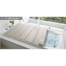銀イオン配合 軽量・抗菌 折りたたみ式風呂フタ 119×65cm・重さ1.9kg