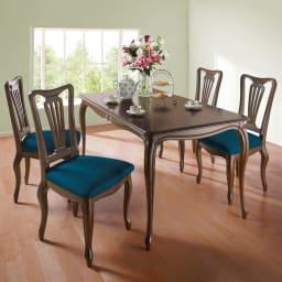 クラシカルロイヤル ケントハウスシリーズ ダイニングテーブル・幅150cm コーディネート例 ※お届けはダイニングテーブル(幅150cm)です。