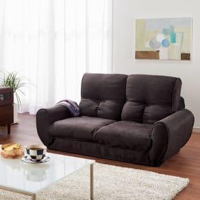 座椅子にもなる!2way省スペースソファ ラブソファ・幅126~167cm 写真