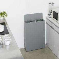 キッチン奥にも置ける 奥行スリムダストボックス 大 幅50cm・奥行18cm・高さ75.5cm