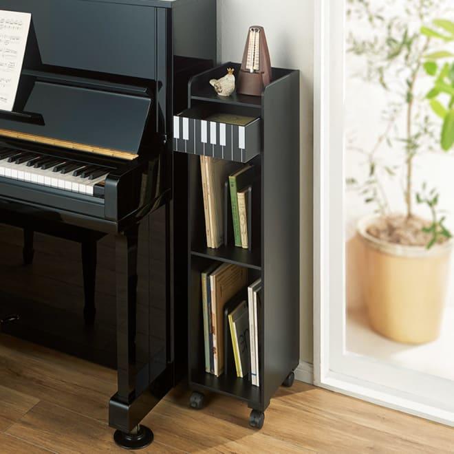 鍵盤柄ピアノ下楽譜キャビネット ハイタイプ コーディネート例(ア)ブラック 引き出しの鍵盤デザインがピアノとの相性ぴったり!ピアノの上に置きっぱなしになりがちな楽譜や文房具の収納に。