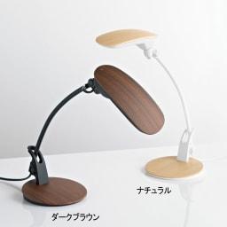 PETIT EXARM NOEL(プチエグザームノエル) LED デスクライト 木目調デザインがお洒落な高性能LEDライト