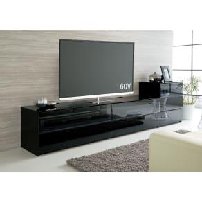 パモウナBW-200 輝く光沢のモダンリビングシリーズ テレビ台 幅200cm 写真
