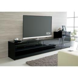 パモウナBW-200 輝く光沢のモダンリビングシリーズ テレビ台 幅200cm (イ)ブラック ※写真は(左)テレビ台・幅200cmタイプ、(右)キャビネットです。