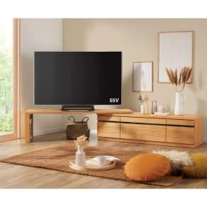 幅も角度も自由自在 天然木伸縮テレビ台 幅146~245cm 写真