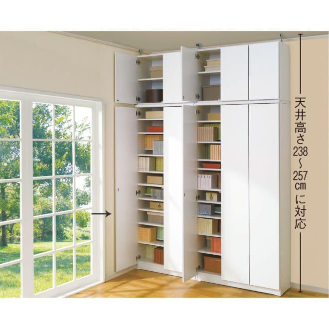 効率収納できる段違い棚シェルフ [本体 板扉タイプ 開き戸 幅75.5cm] 奥行32.5cm 高さ180cm (ア)ホワイト 本体幅75.5cm、90cmと上置き幅75.5cm、90cmの組み合わせ例です。