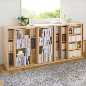 組立不要 たっぷり収納できる天然木調スライド本棚 2重 幅120cm 写真