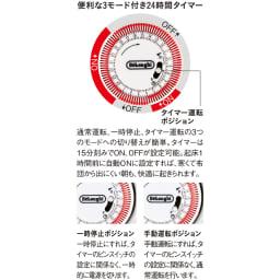 【販路限定モデル】DeLonghi/デロンギ オイルヒーター 新型L字フィン(専用タオルハンガー付き) 便利な3モードタイマー付き。