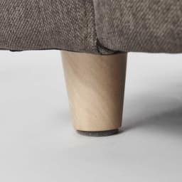 ペットのソファ 大 木製の脚部は取り外しても使用いただけます。