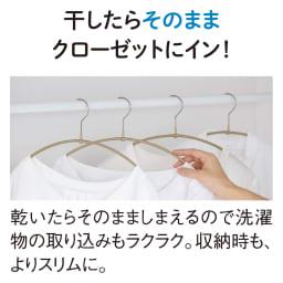 MAWA/マワ 洗濯ハンガー 人体スリムハンガー