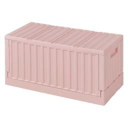 コンテナストレージボックス 単品 (ア)ピンク