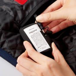 ヒーター付きベスト「着るこたつ」 はっ水ナイロンベスト 充電式の小型バッテリー。ポケットの内側にある線と繋いで入れておくだけ。