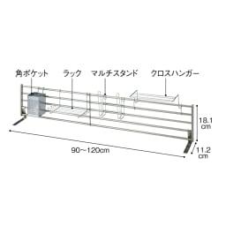 シンク奥収納セット 本体幅60~90cm 各収納パーツは取り外し可能です。※写真は本体幅60~90cmタイプです。