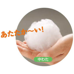 パシーマEX 先染めタイプ パッドシーツ 中わたには医療用レベルの脱脂綿を使用。ディノスのパシーマ(R)EXは中わた30%増量※ふんわり感が違います。※従来品との比較