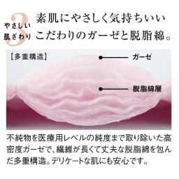 パシーマ(R)EX(先染めタイプ)シリーズ 冬の限定色パープル ピローケース 普通判(1枚) パシーマ(R)が選ばれ続ける3つの理由