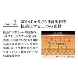 日本の伝統技術×最新素材から生まれた真綿布団のような贅沢感 殿様ふとん 掛け布団 朝まで快適なあたたかさ