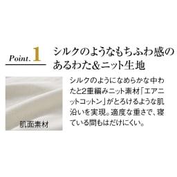 日本の伝統技術×最新素材から生まれた真綿布団のような贅沢感 殿様ふとん 掛け布団 とろけるように肌に沿う