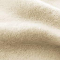 洗える無染色カシミヤ毛布(毛羽部) ホワイトカシミヤ敷き毛布 【生地アップ】ホワイトカシミヤ面