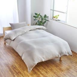 発熱するコットン「デオモイス」寝具シリーズ とろける三重ガーゼけ掛カバー (ア)グレージュ ※お届けは掛けカバーです。※色が若干薄くうつっています。実際の色味は、生地アップをご参照ください。