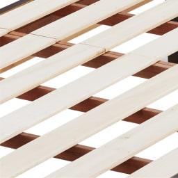国産ボンネルマットレスベッド 長さ220cm(マットレス210cm) 通気性の良いすのこ使用