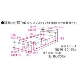 跳ね上げ式深型収納畳ベッド 棚ヘッド付き(高さ84cm)