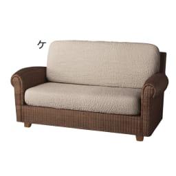 イタリア製[ブックレ]座面・背もたれ兼用カバー(1枚) (ケ)リネンベージュ ※写真は2人掛用を2枚使用しています。