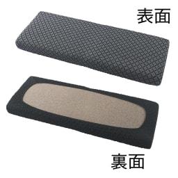 スペイン製フィットカバー〈バーナル〉 座面・背もたれ兼用カバー(1枚) 上から(イ)グレー×ブラック 表面 (オ)ブラック 裏面  座面・背もたれ兼用カバーは全周ゴム式タイプ。裏面全体は隠れません。