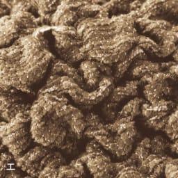 イタリア製〈チェニリア〉 ソファカバー ショートコーナーソファタイプ 糸全体に毛羽のあるモール状のシェニール糸を使用。ふわふわ柔らかく、ビロード風の光沢も美しい、高級感のある生地です。