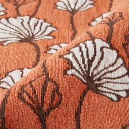 イタリア製ジャカード織りマット〈カリーナ〉 (ア)オレンジ  美しいツヤ感のあるシェニール糸を使用。