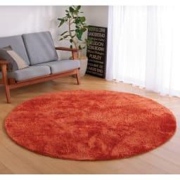 やわらかマイクロファイバーの多色シャギーラグ〈ラルジュ〉 洗えるタイプ 色見本(カ)オレンジ ※写真は円形・径約185cmサイズです。