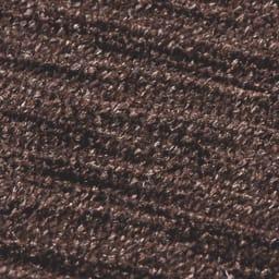 シェニールフラットラグ 掘りごたつラグ(クロス型) [生地アップ] (イ)ブラウン