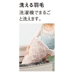 国内縫製 洗える羽毛こたつ掛け布団