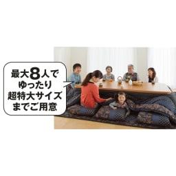 日本製ふっくら正方形こたつ掛け敷きセット (ア)ブルー 超特大サイズ