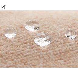 【長方形】225×250cm はっ水ハイタイプこたつ掛け はっ水加工! はっ水加工を施しているので汚れや水分も、サッと拭き取るだけできれいをキープ。